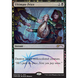 Magic löskort: FNM Promo: Ultimate Price (Foil)