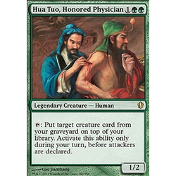 Magic löskort: Commander 2013: Hua Tuo, Honored Physician