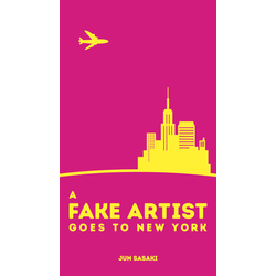 A Fake Artist Goes to New York (eng. regler)