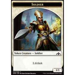 Magic löskort: Guilds of Ravnica: Soldier Token