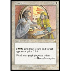 Magic löskort: Mercadian Masques: Armistice
