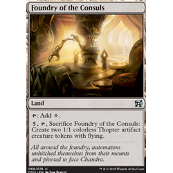 Magic löskort: Duel Decks: Elves vs Inventors: Foundry of the Consuls